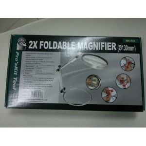 oldable Magnifier with one led light, oldable Magnifier with one led light malaysia, oldable Magnifier with one led light supplier malaysia, oldable Magnifier with one led light sourcing malaysia.