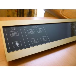 FS-2000-1 Bedside Control System