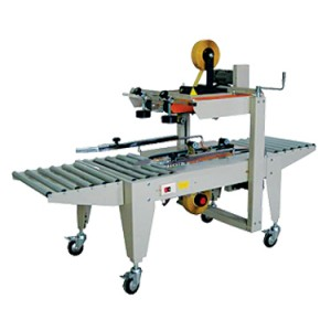 HINATA Carton Sealing Machine, HINATA Carton Sealing Machine malaysia, HINATA Carton Sealing Machine supplier malaysia, HINATA Carton Sealing Machine sourcing malaysia.