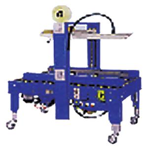Fully Auto Carton Sealing Machine, Fully Auto Carton Sealing Machine malaysia, Fully Auto Carton Sealing Machine supplier malaysia, Fully Auto Carton Sealing Machine sourcing malaysia.