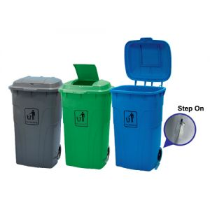 SOB 120 (RDC) Step On Bin