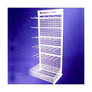 netting hooks stand