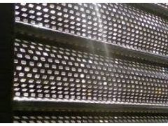 pin holes slats roller shutter