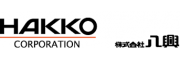 HAKKO Hose Manufacturer