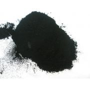 Pigment Carbon Black Compare to Cabot 99R / Printex 35/25 For Inks and Paints.-www.beilum.com