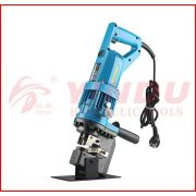 Electric Handheld Hole Puncher SPM-20